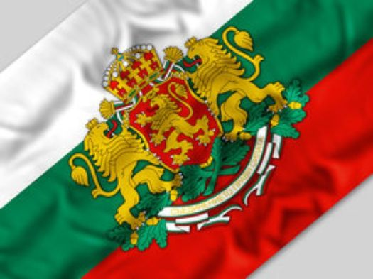 8a6d21548a39b48d707d32e7337dbc8e--bulgarian-flag-pr